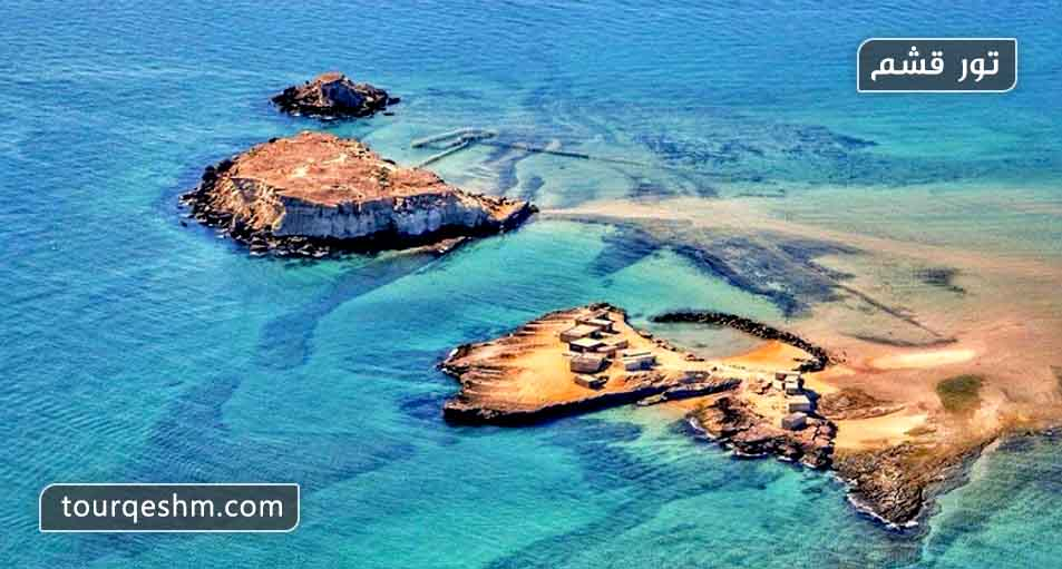 جزیره ناز قشم